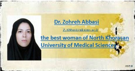 Dr. Zohreh Abbasi, the best woman of North Khorasan University of Medical Sciences